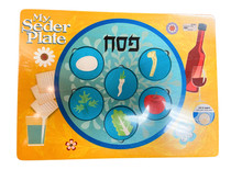 Passover Seder Puzzle & Placemat