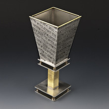 Baruch Kiddush Cup Designer Made With Etched Blessing By Joy Stember