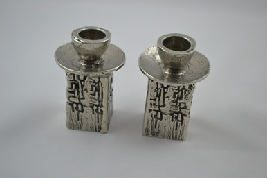 Candlesticks Pair in Cube Wall Design (PMS007)