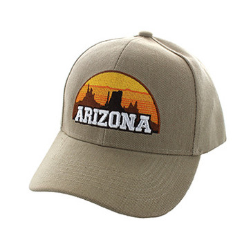VM720 Arizona State Velcro Cap (Solid Khaki) - Ace Cap dd0493e19dd0