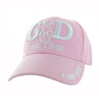 VM193 God is Good Velcro Cap (Solid Light Pink)