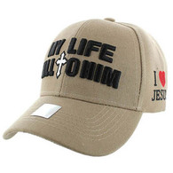 VM077 My Life All To Him Jesus Christian Velcro Cap (Solid Khaki)