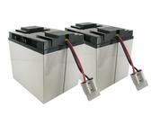 APC SMART-UPS RM SU1400RMXLTNET Assembled Battery Cartridge (Replacement)