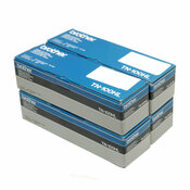 (Lot of 4) NEW Brother TN-100HL Genuine Toner Cartridges, 3,000 Page Yield Black