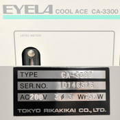 Tokyo Rikakikai Eyela Cool Ace CA-3300 Recirculating Water Chiller AS-IS
