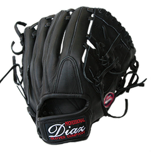 2PS Web Custom Fielders Glove