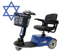 Amigo RD 3 Wheel Scooter w/ Shabbat Module