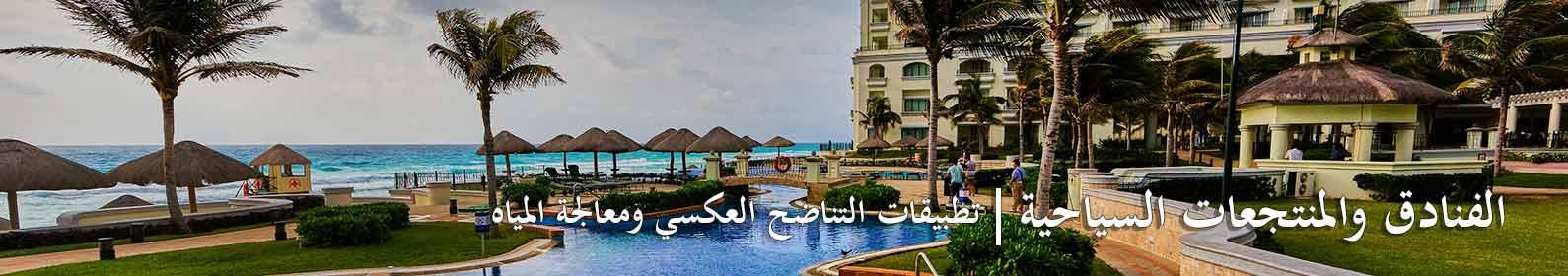 -hotel.jpg