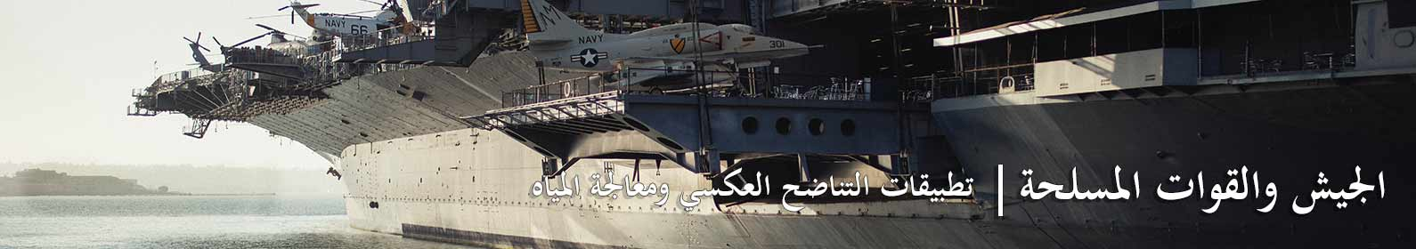 -military-industry.jpg