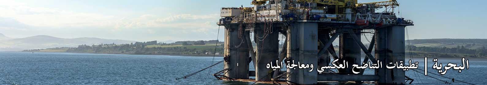 -offshore-industry.jpg