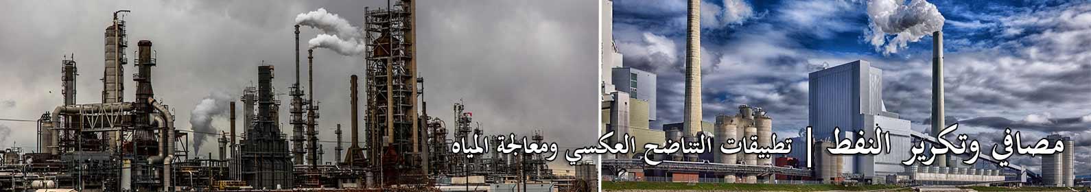 -refinery-industry.jpg