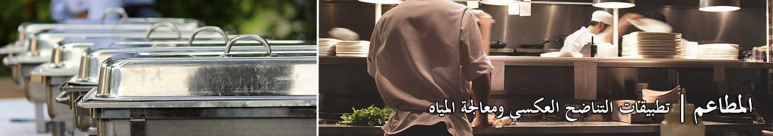 -restaurant-industry.jpg