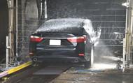 نظام معالجة مياه غسيل السيارات الناصعة