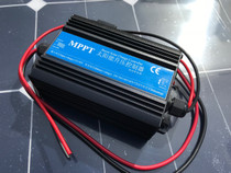 MPPT Boost solar battery charge controller