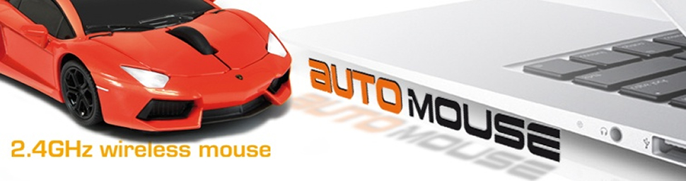 Automouse iconic sports car wireless computer mouse