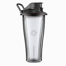 Vitamix 600ml Smoothie Cup