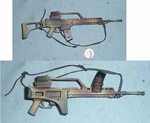 Mini 1/6th Scale H&K Camo G-36 Assault Rifle w/folding Stock