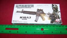 Miniature 1/6th Scale M16A3 Kit MIB