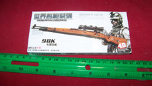 Miniature 1/6th Scale German Kar 98k Mauser w/Scope Kit MIB