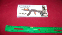 Miniature 1/6th Scale AK47 III Kit MIB