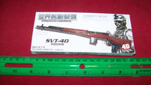 Miniature 1/6th Scale Russian SVT-40 Kit MIB