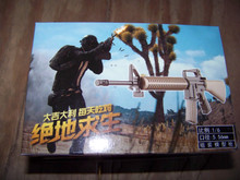 Miniature 1/6th Scale Desert M16 Assault Rifle Kit MIB