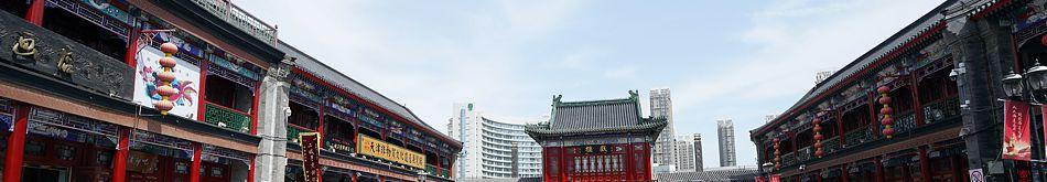 13-china-street.jpg