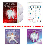 BUNDLE: Tai Chi for Arthritis Bundle (for World Arthritis Day 2020) - Mandarin Chinese DVD