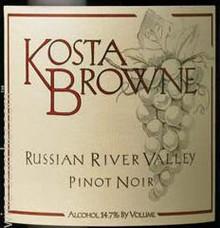 2011 Kosta Browne Russian River Pinot Noir