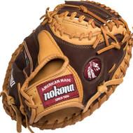 Nokona Alpha Baseball Catchers Mitt 33 inch (Right Handed Throw)