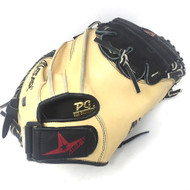 All-Star Catchers Mitt CM1100BT Right Hand Throw Young Pro 31.5