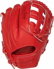 Rawlings Pro Label Scarlet Baseball Glove 12.25 Right Hand Throw