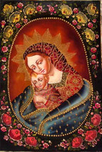 Madonna and Child #1 -- Cusco School Painting