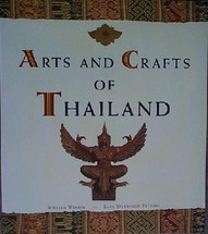 Book:  Arts and Crafts of Thailand