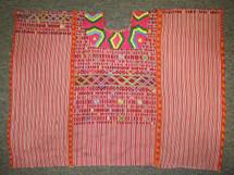 San Ildefonso Ixtuhuacan Huipil #4