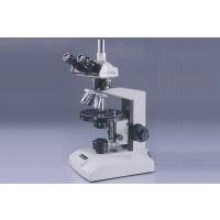 Meiji Techno ML6130 Halogen Trinocular Asbestos PLM Microscope
