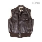 The Stearman Leather Vest (Long)