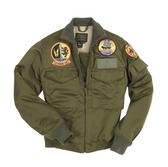 WEP Vintage Vietnam Marine Aviator's Jacket