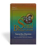 Sarartha Darsini, Vol. 7