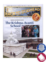 Back to Godhead Issue, Jul/Aug 2012, PDF Download