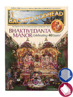 Back to Godhead Issue, Jan/Feb 2014, PDF Download