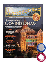 Back to Godhead Issue, September/October 2014, PDF Download