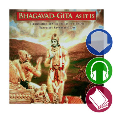 Bhagavad Geeta In Hindi Ebook