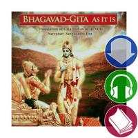 Bhagavad-gita As It Is: Hindi, Audiobook Download