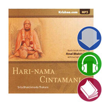 Hari-Nama Cintamani, Audiobook Download