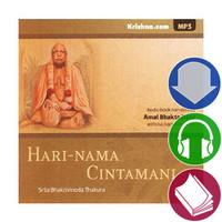 Hari-Nama Cintamani, Audiobook Download