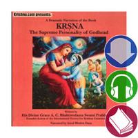 Krsna, Audiobook Download
