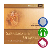 Saranagati and Gitavali, Audiobook Download