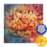 Hare Krishna! 108 Chants, Album Download
