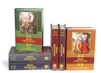 Srimad Bhagavatam, 18 Volume Set, India Edition